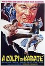 Фільм «Du ba tian xia» (1971)