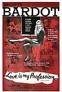 Фильм «У разі нещастя» (1958)