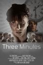 Фильм «Три минуты» (2009)