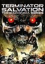 Серіал «Термінатор: Спасіння прийде – анімаційний серіал» (2009)