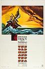 Фільм «Старий і море» (1958)