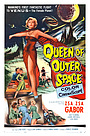 Фильм «Королева космоса» (1958)