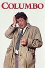 Серіал «Коломбо» (1968 – 2003)