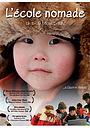 Фильм «L'école nomade» (2008)