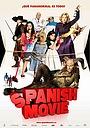Фільм «Дуже іспанське кіно» (2009)