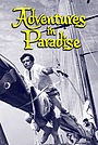 Серіал «Райские приключения» (1959 – 1962)