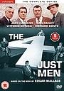 Сериал «Всего четыре мужчины» (1959 – 1960)
