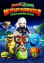 Мультфільм «Монстри проти прибульців: гарбузи-мутанти» (2009)