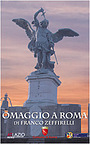 Фильм «Дань уважения Риму» (2009)