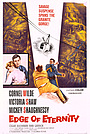 Фильм «Край вечности» (1959)