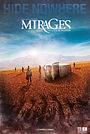Фильм «Миражи» (2010)