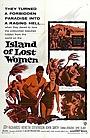 Фильм «Island of Lost Women» (1959)