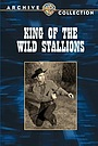 Фільм «Король диких жеребцов» (1959)
