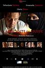 Фільм «Il mercante di stoffe» (2009)