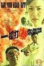 Фільм «Yi qiang da bao ni ge tou» (1999)