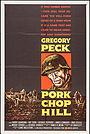 Фильм «Высота Порк Чоп Хилл» (1959)