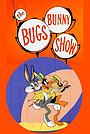 Сериал «Шоу Багса Банни» (1960 – 1971)