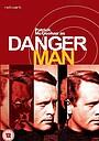 Сериал «Опасный человек» (1960 – 1968)
