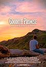 Фильм «Прощальное обещание» (2012)