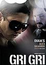 Фильм «Gri Gri» (2009)