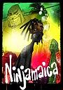 Мультфільм «Ninjamaica» (2009)
