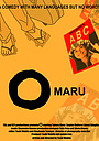 Фільм «O - Maru» (2002)