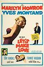 Фільм «Займемося коханням» (1960)