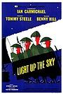 Фільм «Зажги небо» (1960)