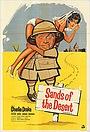 Фільм «Пески пустыни» (1960)