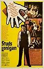 Фільм «Стадс Лониган» (1960)