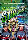 Фільм «The Incredible Voyage of Stingray» (1980)