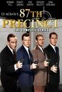 Серіал «87-й полицейский участок» (1961 – 1962)