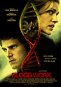 Фільм «Кривава робота» (2012)