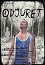 Фильм «Odjuret» (2011)