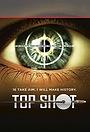 Сериал «Лучший стрелок» (2010 – ...)