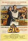 Фільм «Ель Сід» (1961)