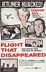 Фільм «Исчезнувший рейс» (1961)