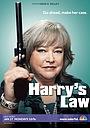 Серіал «Закон Херрі» (2011 – 2012)