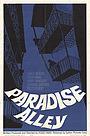 Фильм «Райская аллея» (1962)