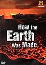 Серіал «Как создавалась Земля» (2009 – 2010)