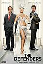 Сериал «Фишки. Деньги. Адвокаты» (2010 – 2011)