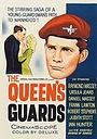Фильм «Королевская гвардия» (1961)