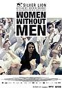 Фільм «Женщины без мужчин» (2010)