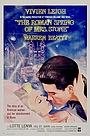 Фільм «Римська весна міссіс Стоун» (1961)