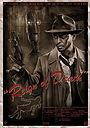 Фильм «Reign of Death» (2009)