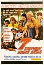 Фильм «Seven Women from Hell» (1961)
