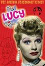 Сериал «Шоу Люси» (1962 – 1968)