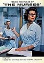 Серіал «Медсестри» (1962 – 1965)