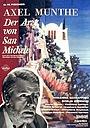 Фільм «Аксель Мунте – врач из Сан-Микеле» (1962)