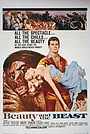 Фільм «Красуня і Чудовисько» (1962)
